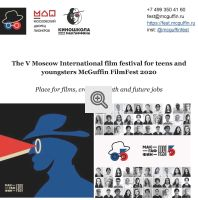 The V Moscow International film festival for teens and youngsters Page 01