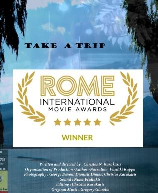 Πρώτο βραβείο μεσαίου μήκους δημιουργικού ντοκιμαντέρ απέσπασε η ταινία take a trip