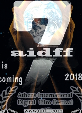 7th Athens International Digital Film Festival AIDFF