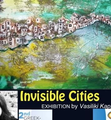 Το «Ταξίδι στις αόρατες πόλεις» συνεχίζεται στο Ελσίνκι στην Φινλανδία